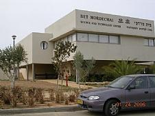 בית מרדכי - נתיבות